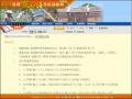 教育部台灣客家語常用詞辭典