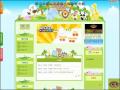 高寮國小環境教育網
